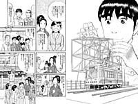 Takumi02blog